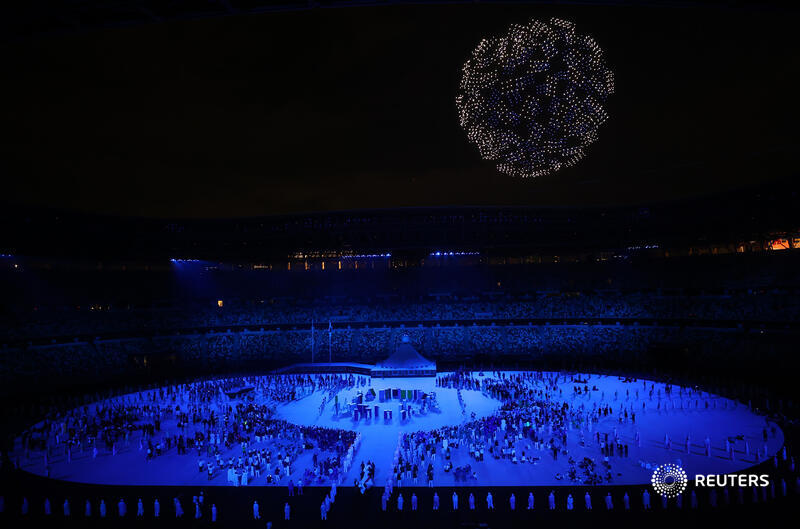 Tokyo Olympics Opening Ceremony In Pictures - Vantage News Nigeria